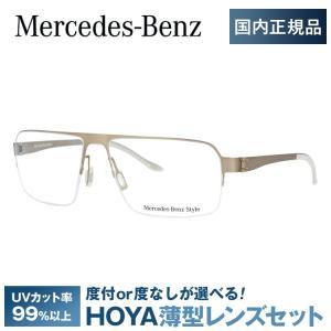 メルセデスベンツ 伊達 度付き 度入り メガネ 眼鏡 フレーム M2046-A 58サイズ Merc...