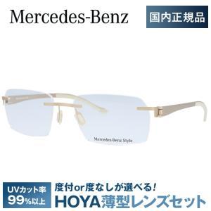 メルセデスベンツ 伊達 度付き 度入り メガネ 眼鏡 フレーム M2047-A 55サイズ Merc...