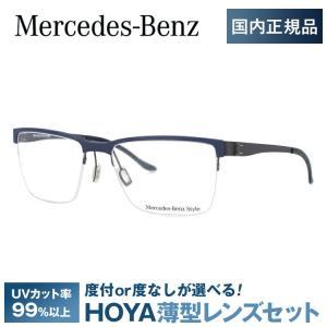 メルセデスベンツ 伊達 度付き 度入り メガネ 眼鏡 フレーム M2048-D 55サイズ Merc...