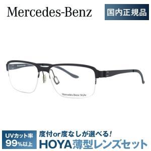 メルセデスベンツ 伊達 度付き 度入り メガネ 眼鏡 フレーム M2050-A 53サイズ Merc...