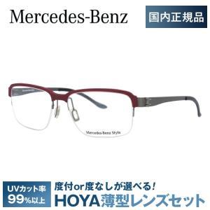 メルセデスベンツ 伊達 度付き 度入り メガネ 眼鏡 フレーム M2050-C 53サイズ Merc...