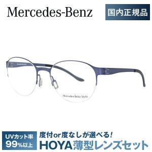 メルセデスベンツ 伊達 度付き 度入り メガネ 眼鏡 フレーム M2052-A 51サイズ Merc...