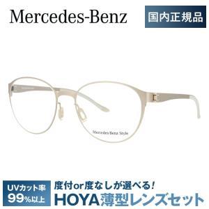 メルセデスベンツ 伊達 度付き 度入り メガネ 眼鏡 フレーム M2053-C 52サイズ Merc...