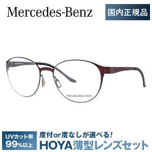 メルセデスベンツ 伊達 度付き 度入り メガネ 眼鏡 フレーム M2053-D 52サイズ Merc...