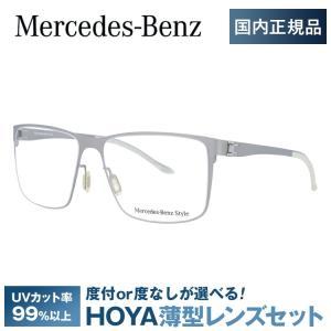 メルセデスベンツ 伊達 度付き 度入り メガネ 眼鏡 フレーム M2054-D 55サイズ Merc...