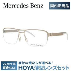 メルセデスベンツ 伊達 度付き 度入り メガネ 眼鏡 フレーム M2060-B 57サイズ Merc...