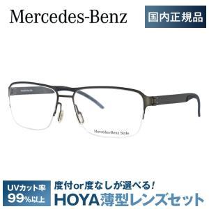 メルセデスベンツ 伊達 度付き 度入り メガネ 眼鏡 フレーム M2060-C 57サイズ Merc...