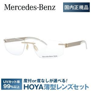 メルセデスベンツ 伊達 度付き 度入り メガネ 眼鏡 フレーム M2061-D 58サイズ Merc...