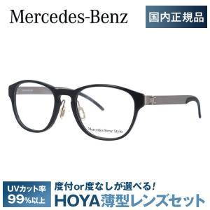 メルセデスベンツ 伊達 度付き 度入り メガネ 眼鏡 フレーム M4016-A 50サイズ Merc...