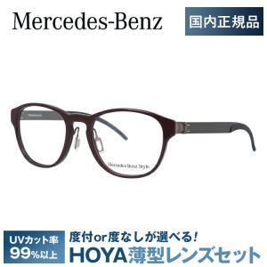 メルセデスベンツ 伊達 度付き 度入り メガネ 眼鏡 フレーム M4016-D 50サイズ Merc...