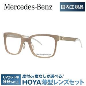 メルセデスベンツ 伊達 度付き 度入り メガネ 眼鏡 フレーム M4017-A 50サイズ Merc...