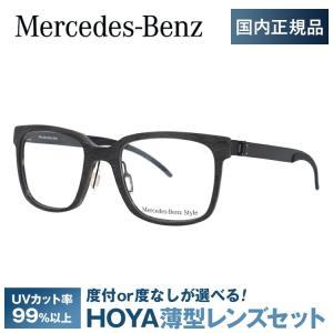 メルセデスベンツ 伊達 度付き 度入り メガネ 眼鏡 フレーム M4017-B 50サイズ Merc...