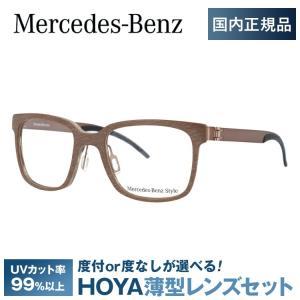 メルセデスベンツ 伊達 度付き 度入り メガネ 眼鏡 フレーム M4017-C 50サイズ Merc...