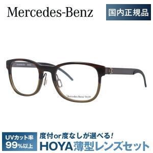 メルセデスベンツ 伊達 度付き 度入り メガネ 眼鏡 フレーム M4019-B 52サイズ Merc...
