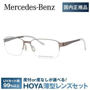 メルセデスベンツ 伊達 度付き 度入り メガネ 眼鏡 フレーム M6031-B 56サイズ Merc...