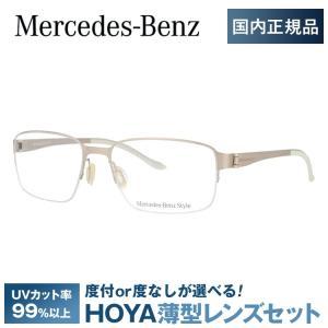 メルセデスベンツ 伊達 度付き 度入り メガネ 眼鏡 フレーム M6031-C 56サイズ Merc...