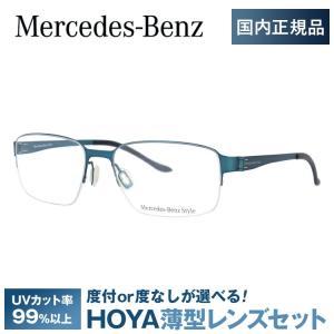 メルセデスベンツ 伊達 度付き 度入り メガネ 眼鏡 フレーム M6031-D 56サイズ Merc...