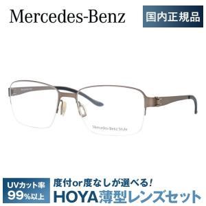 メルセデスベンツ 伊達 度付き 度入り メガネ 眼鏡 フレーム M6032-D 55サイズ Merc...