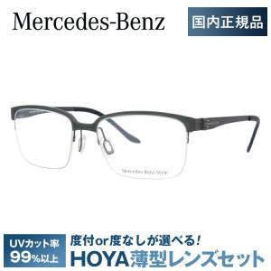 メルセデスベンツ 伊達 度付き 度入り メガネ 眼鏡 フレーム M6034-C 55サイズ Merc...
