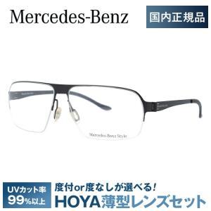 メルセデスベンツ 伊達 度付き 度入り メガネ 眼鏡 フレーム M6035-A 58サイズ Merc...