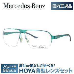 メルセデスベンツ 伊達 度付き 度入り メガネ 眼鏡 フレーム M6035-B 58サイズ Merc...