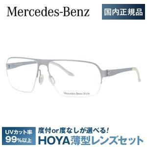 メルセデスベンツ 伊達 度付き 度入り メガネ 眼鏡 フレーム M6035-C 58サイズ Merc...