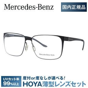 メルセデスベンツ 伊達 度付き 度入り メガネ 眼鏡 フレーム M6036-C 55サイズ Merc...