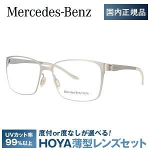 メルセデスベンツ 伊達 度付き 度入り メガネ 眼鏡 フレーム M6037-C 54サイズ Merc...
