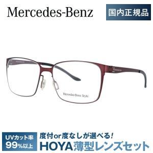 メルセデスベンツ 伊達 度付き 度入り メガネ 眼鏡 フレーム M6037-D 54サイズ Merc...