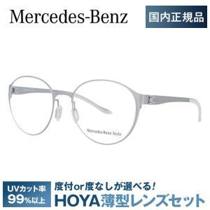 メルセデスベンツ 伊達 度付き 度入り メガネ 眼鏡 フレーム M6038-C 52サイズ Merc...