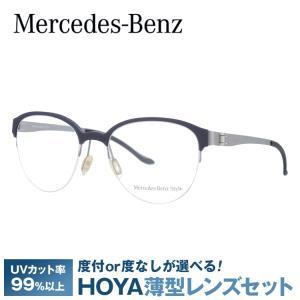 メルセデスベンツ 伊達 度付き 度入り メガネ 眼鏡 フレーム M6039-C 53サイズ Merc...