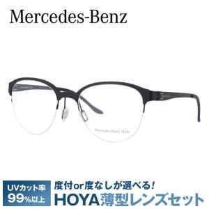 メルセデスベンツ 伊達 度付き 度入り メガネ 眼鏡 フレーム M6039-D 53サイズ Merc...