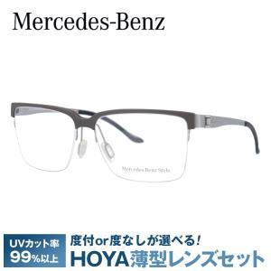 メルセデスベンツ 伊達 度付き 度入り メガネ 眼鏡 フレーム M6040-D 55サイズ Merc...