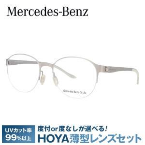 メルセデスベンツ 伊達 度付き 度入り メガネ 眼鏡 フレーム M6041-C 53サイズ Merc...