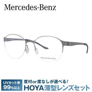 メルセデスベンツ 伊達 度付き 度入り メガネ 眼鏡 フレーム M6041-D 53サイズ Merc...