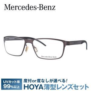 メルセデスベンツ 伊達 度付き 度入り メガネ 眼鏡 フレーム M6044-A 57サイズ Merc...