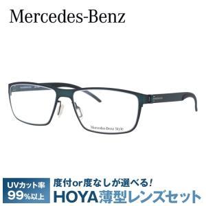 メルセデスベンツ 伊達 度付き 度入り メガネ 眼鏡 フレーム M6044-D 57サイズ Merc...