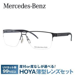 メルセデスベンツ 伊達 度付き 度入り メガネ 眼鏡 フレーム M6045-B 58サイズ Merc...