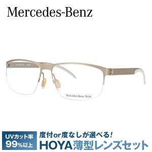 メルセデスベンツ 伊達 度付き 度入り メガネ 眼鏡 フレーム M6046-B 58サイズ Merc...