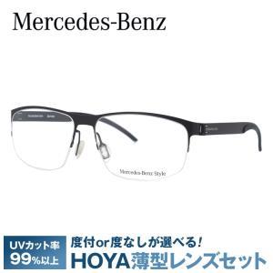 メルセデスベンツ 伊達 度付き 度入り メガネ 眼鏡 フレーム M6046-C 58サイズ Merc...