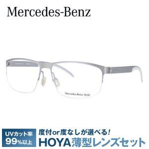 メルセデス ベンツ メガネフレーム MercedesBenz M6046-D 58 老眼鏡 PCメガネ 伊達 レンズ無料の商品画像|ナビ