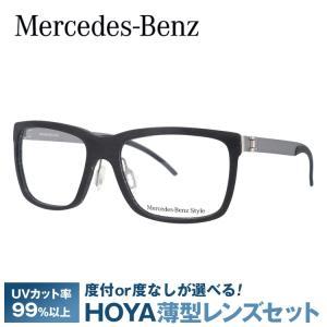メルセデスベンツ 伊達 度付き 度入り メガネ 眼鏡 フレーム M8003-A 55サイズ Merc...