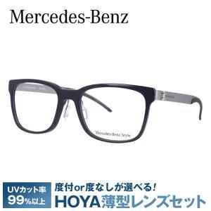 メルセデスベンツ 伊達 度付き 度入り メガネ 眼鏡 フレーム M8004-C 53サイズ Merc...