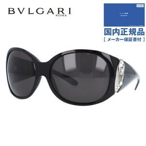 ブルガリ サングラス BVLGARI BV8017B 501/87 ブラック 国内正規品|brand-sunglasshouse