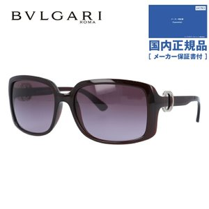 ブルガリ BVLGARI サングラス メンズ レディース ブランド おしゃれ BV8083B 982/8H 57 国内正規品|brand-sunglasshouse