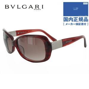 ブルガリ サングラス BVLGARI BV8061 50893B 61 レッドブラウン/ブラウン レディース 国内正規品|brand-sunglasshouse