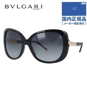 ブルガリ サングラス BVLGARI BV8105BA 501/T3 59 ブラック/グレーグラデーション 偏光 レディース 国内正規品|brand-sunglasshouse