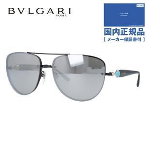 ブルガリ サングラス BVLGARI 国内正規品 BV6086B 239/6G 60サイズ UVカット【レディース】|brand-sunglasshouse