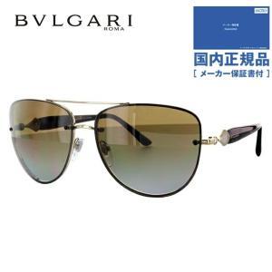 ブルガリ サングラス BVLGARI 国内正規品 BV6086B 278/T5 60サイズ 偏光レンズ UVカット【レディース】|brand-sunglasshouse
