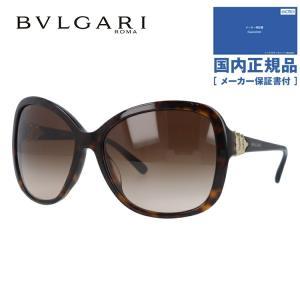 【ブランド】  BVLGARI (ブルガリ) 【品目】  サングラス 【型番】  BV8135BF ...